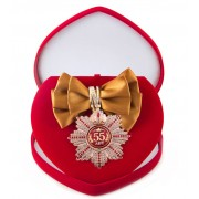 Большой Орден Юбилей 55 (бронз. лента)
