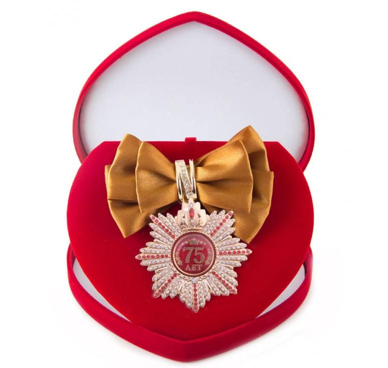Большой Орден Юбилей 75 (бронз. лента)