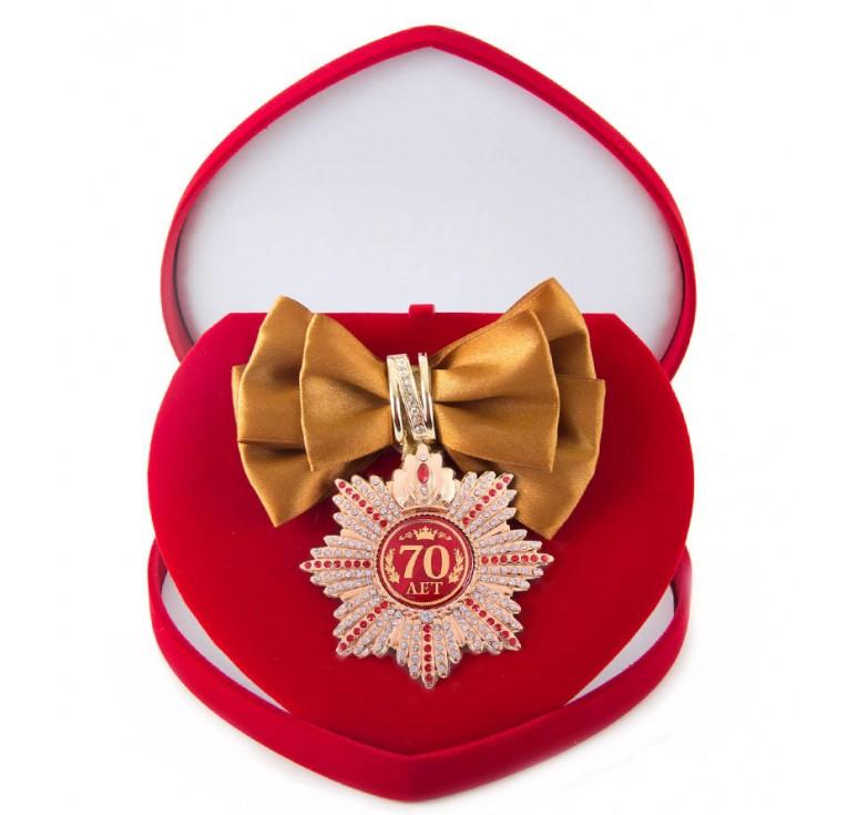 Большой Орден Юбилей 70 (бронз. лента)