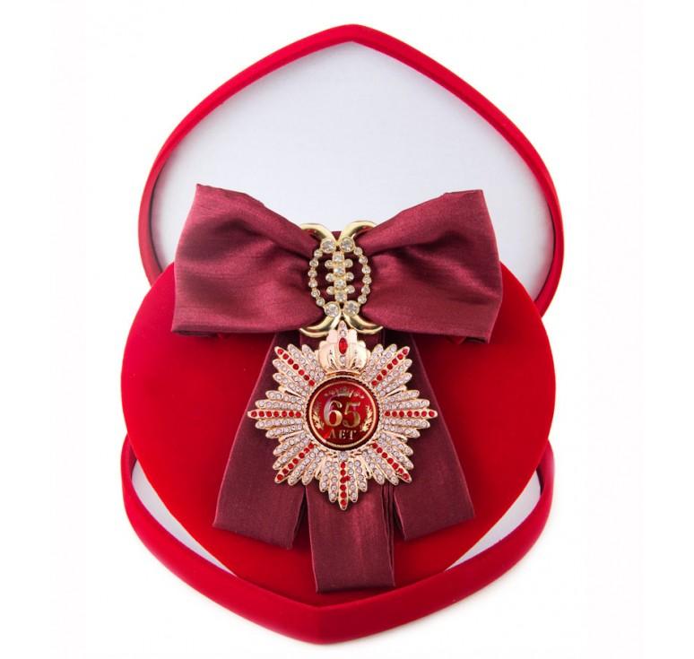 Большой Орден Юбилей 65 (бордовая лента)