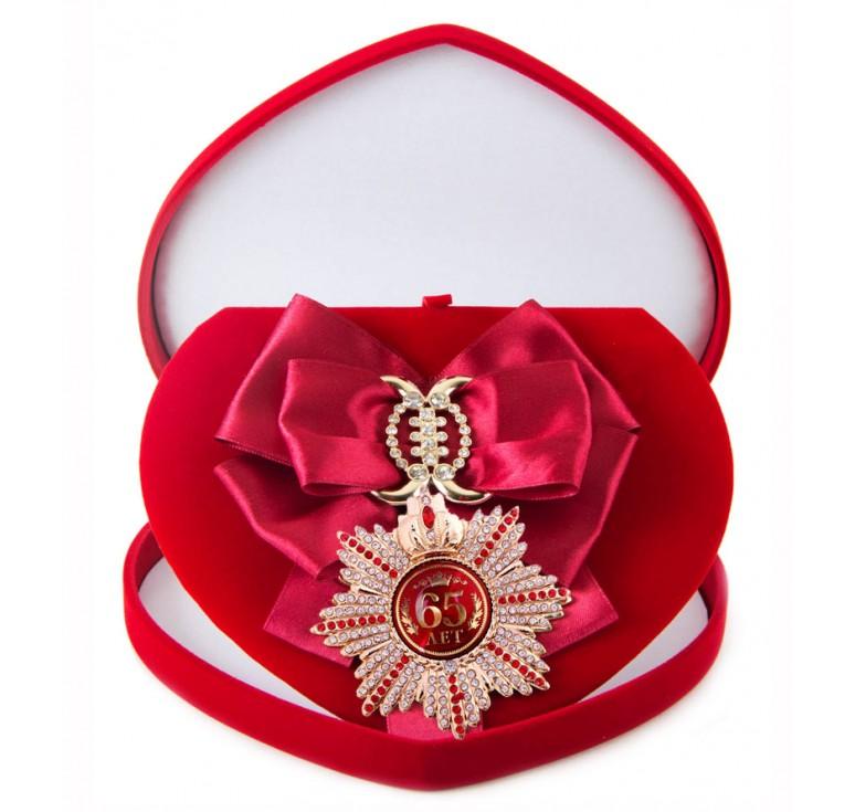 Большой Орден Юбилей 65 (малиновая лента)