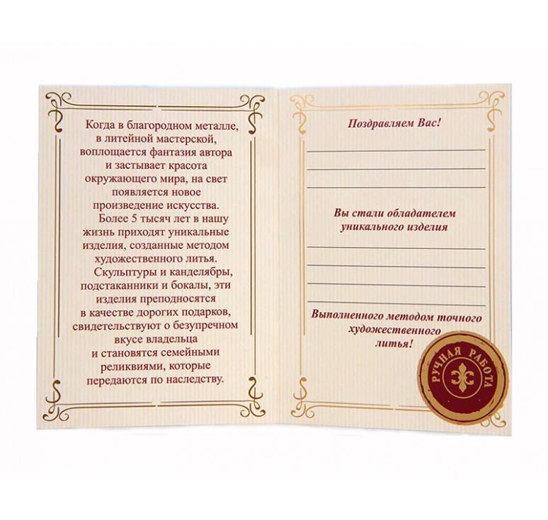 Набор из четырех бокалов для Коньяка Виноград в картонном футляре