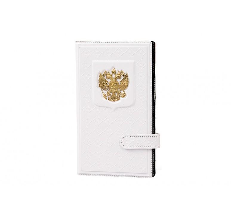 Визитница настольная «Россия с гербом» белая