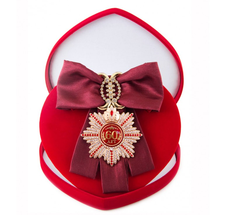 Большой Орден Юбилей 60 (бордовая лента)