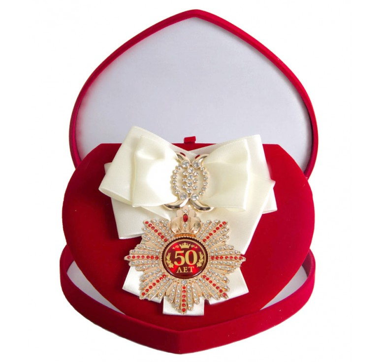 Большой Орден Юбилей 50 (белая лента)