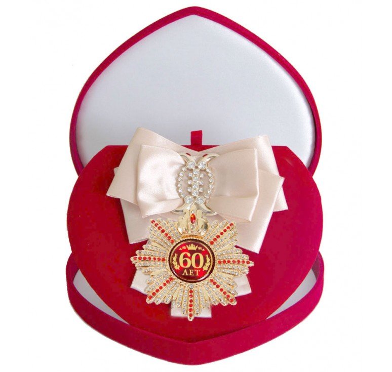 Большой Орден Юбилей 60 (кремовая лента)
