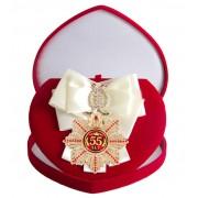 Большой Орден Юбилей 55 (белая лента)