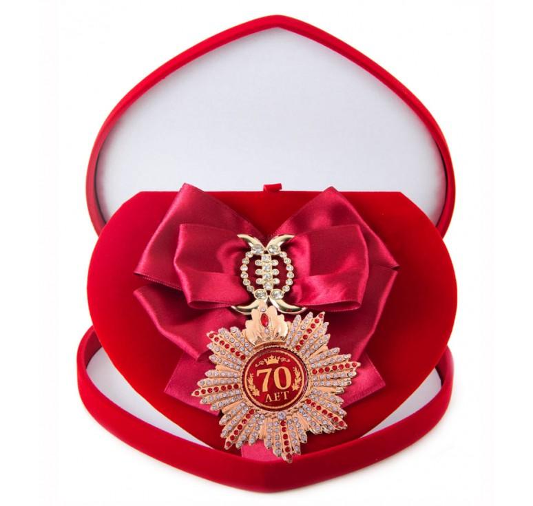 Большой Орден Юбилей 70 (малиновая лента)