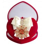 Большой Орден Юбилей 65 (белая лента)