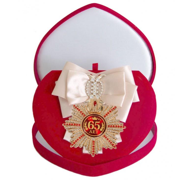 Большой Орден Юбилей 65 (кремовая лента)