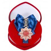 Большой Орден Лучший учитель (синяя лента)