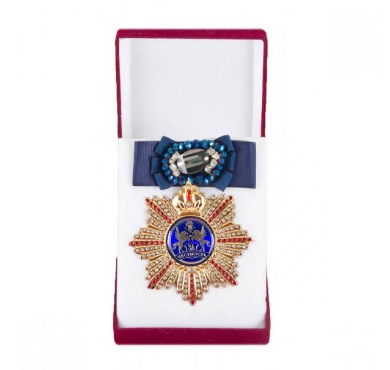 Большой Орден За честность (синий бант, брошь)