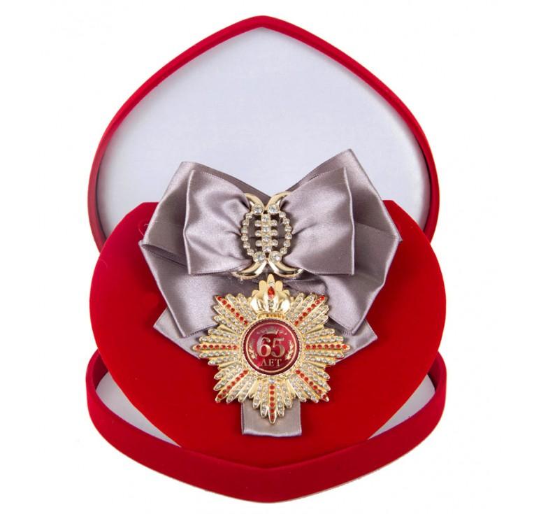 Большой Орден Юбилей 65 (серебряная лента)