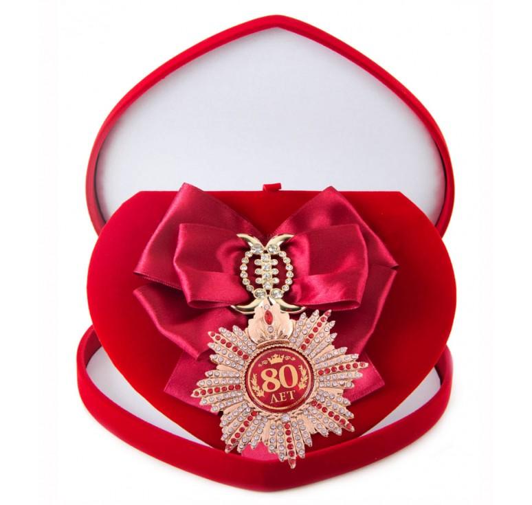 Большой Орден Юбилей 80 (малиновая лента)