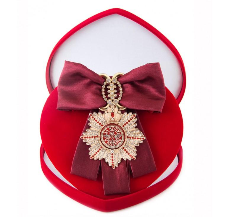 Большой Орден За волю к победе (бордовая лента)