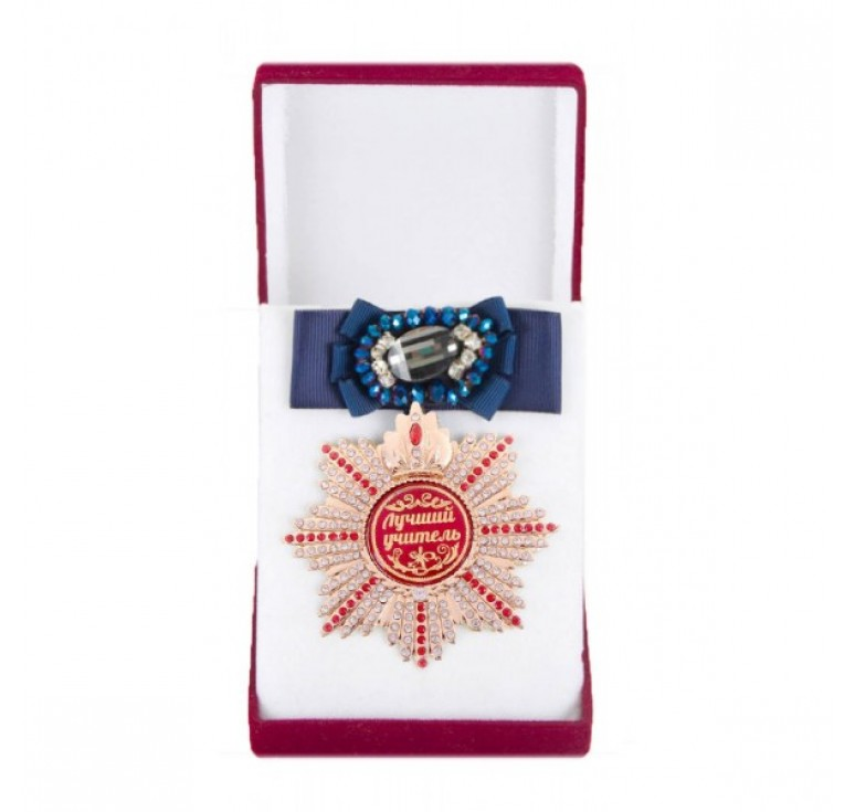 Большой Орден Лучший учитель(синий бант, брошь)