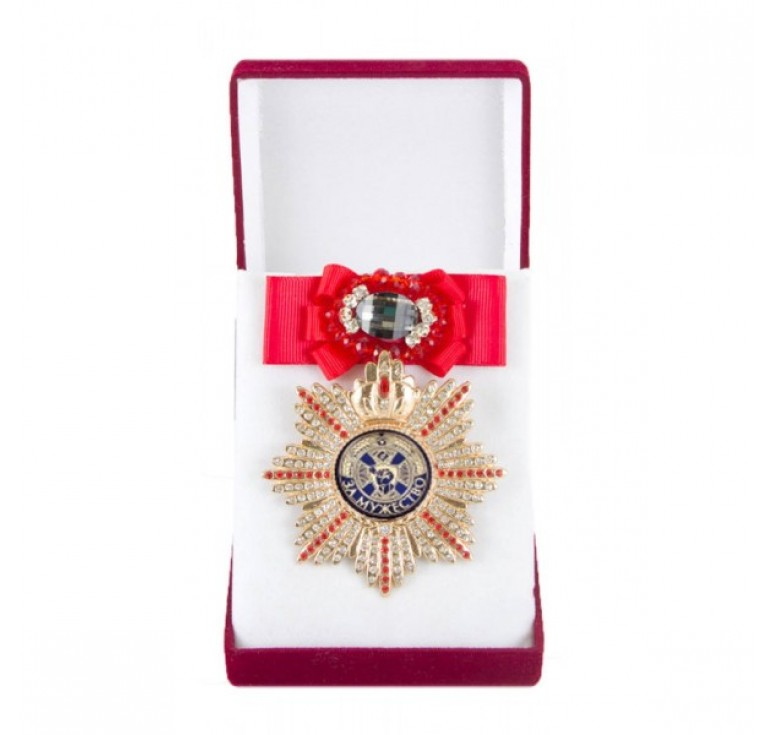 Большой Орден За мужество (красный бант, брошь)