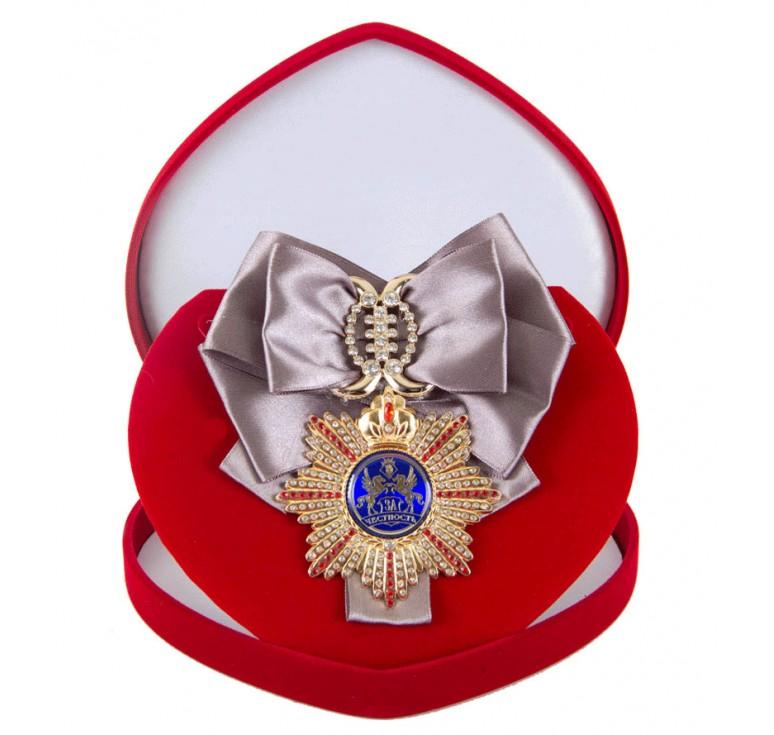 Большой Орден За честность (серебряная лента)