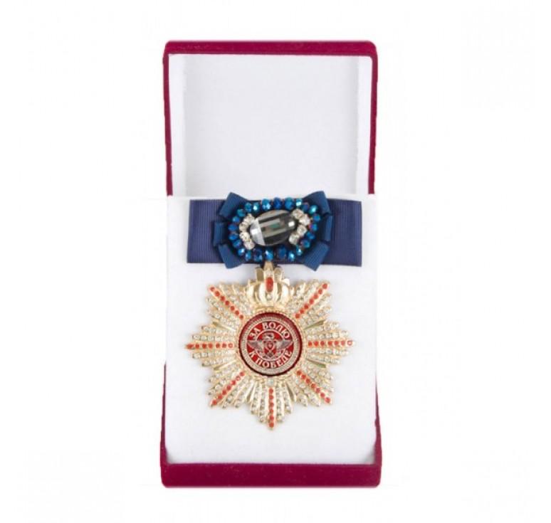 Большой Орден За волю к победе (синий бант, брошь)