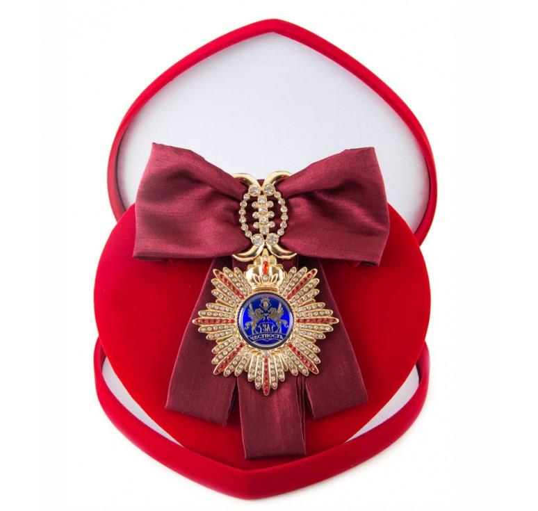 Большой Орден За честность (бордовая лента)