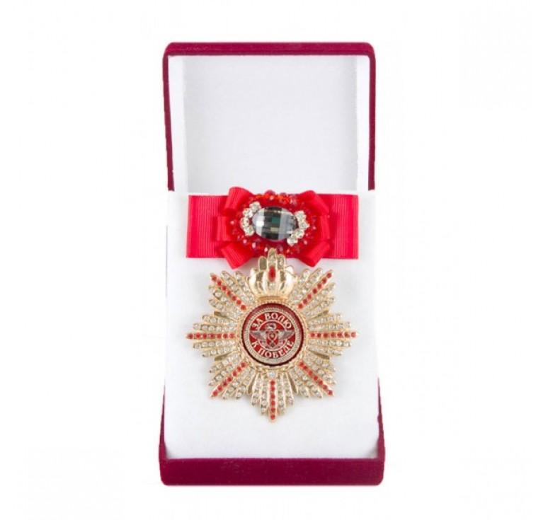 Большой Орден За волю к победе (красный бант, брошь)