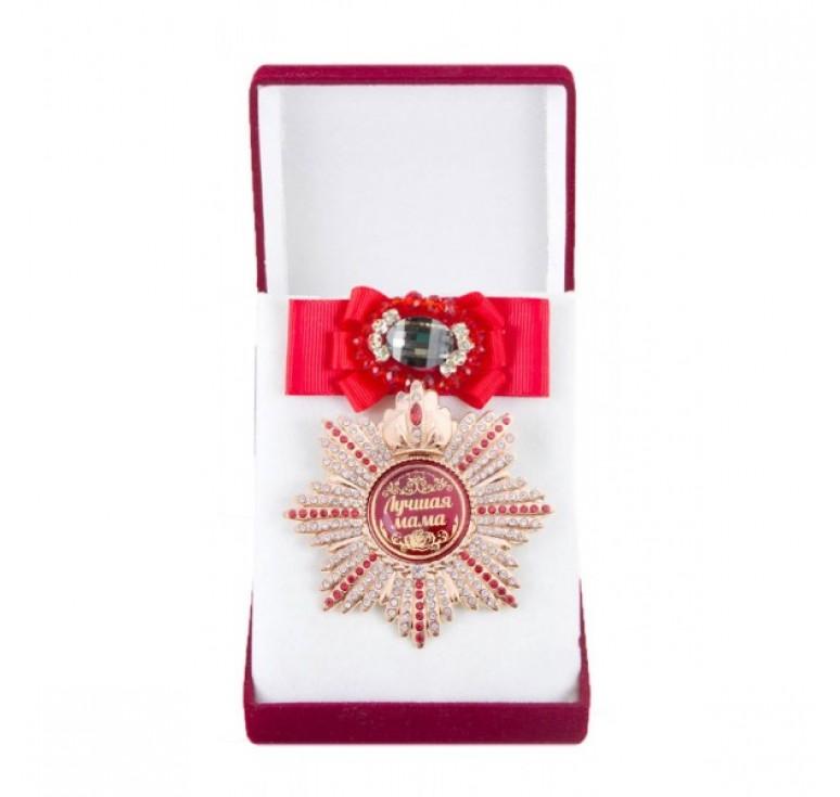 Большой Орден Лучшая мама (красный бант, брошь)