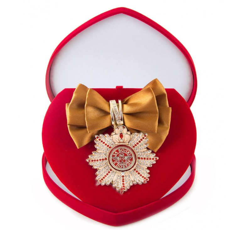 Большой Орден За волю к победе (бронзовая лента)