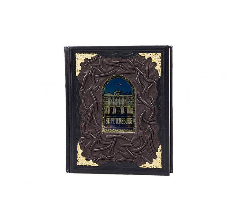 Книга «Санкт-Петербург» на английском языке
