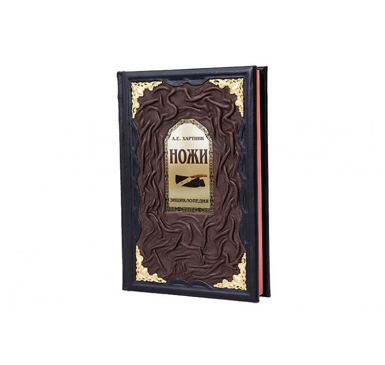 Книга «Ножи. Энциклопедия»