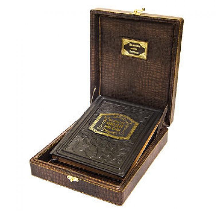 Книга в подарочном коробе «Великие люди России»