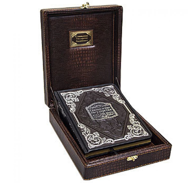 Книга в подарочном коробе «Становление государства Российского»