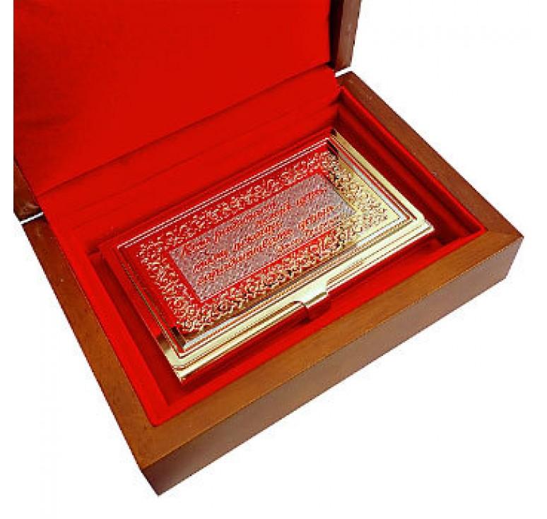 Визитница «Подарок руководителю»