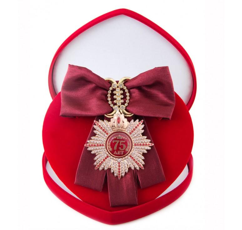 Большой Орден Юбилей 75 (бордовая лента)