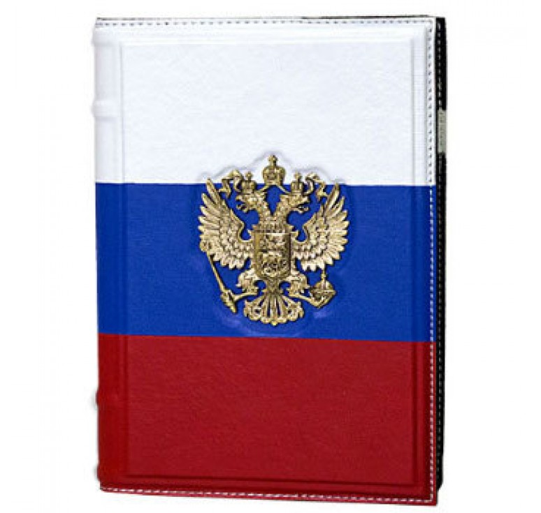 Ежедневник А5 «Флаг»