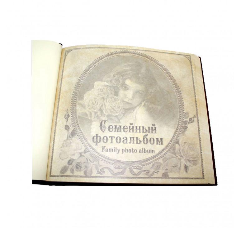 Семейный фотоальбом «Моя родословная»