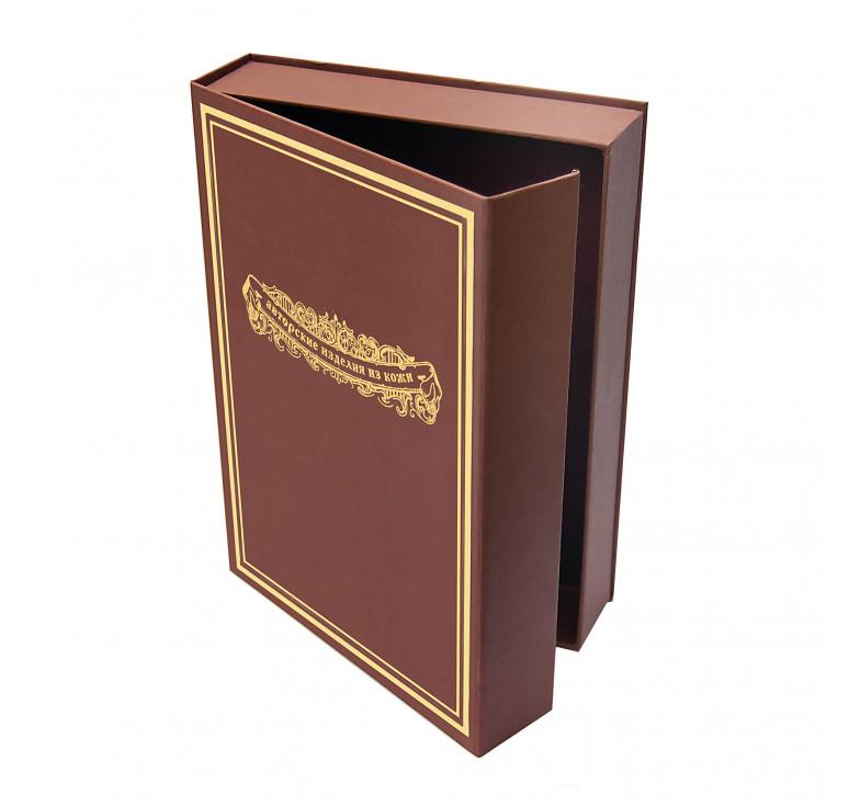 Подарочная коробка для ежедневника коричневая