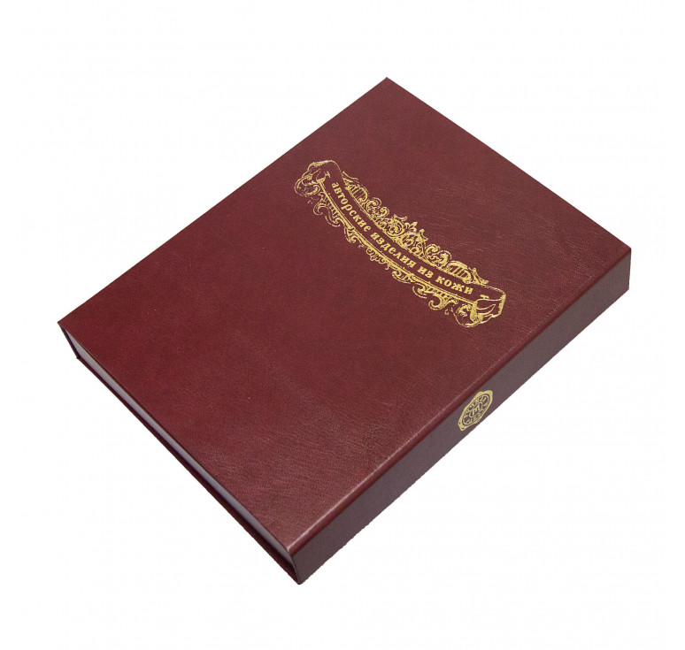 Подарочная коробочка бордо