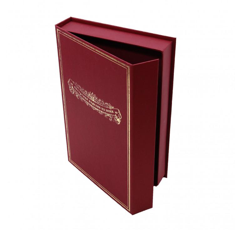 Подарочная коробка для визитницы бордо