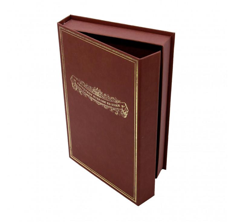Подарочная коробка для визитницы коричневая