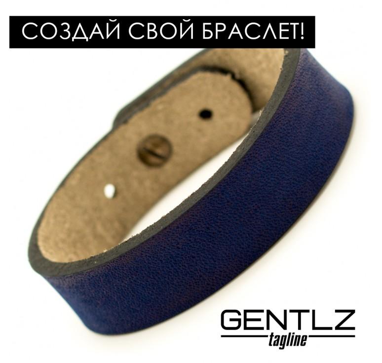 Браслет кожаный GENTLZ под гравировку  TAGLINE007-B