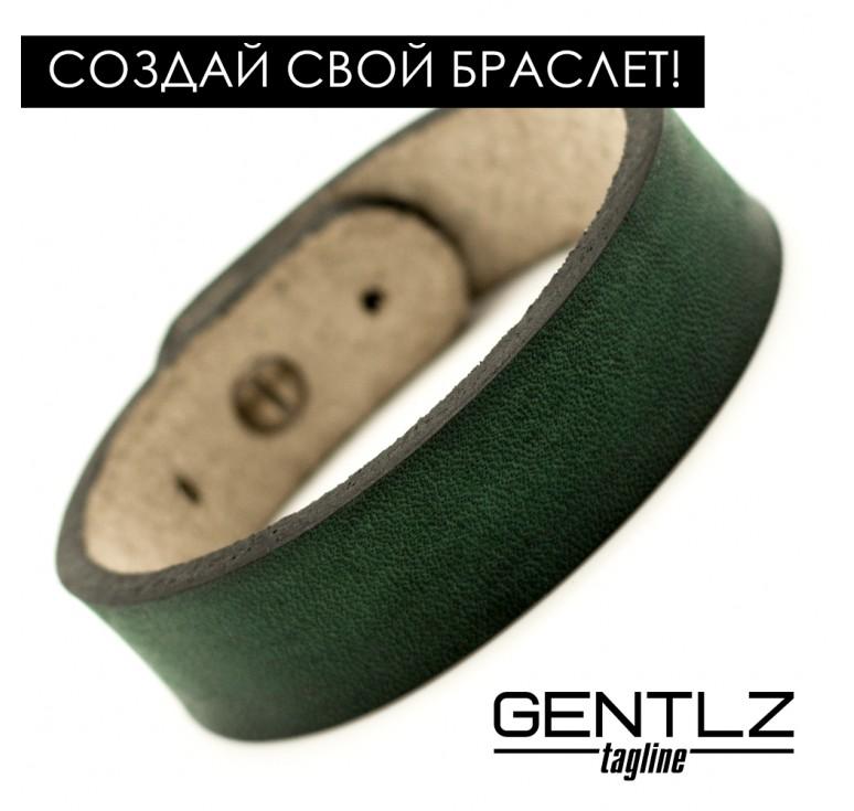 Браслет кожаный GENTLZ под гравировку  TAGLINE007-G