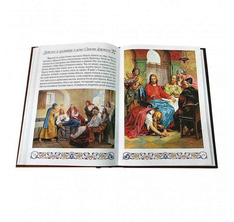 Иллюстрированная Библия для детей