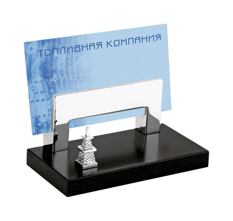 "Подставка для визиток ""Черное золото"""