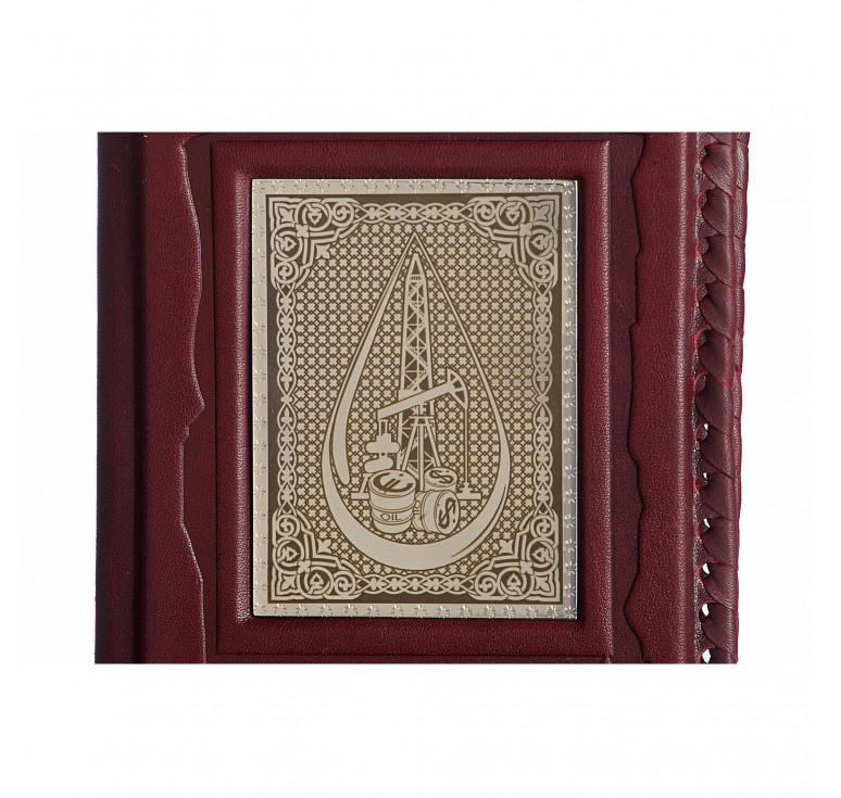 Обложка для паспорта «Нефтянику-газовику» 1