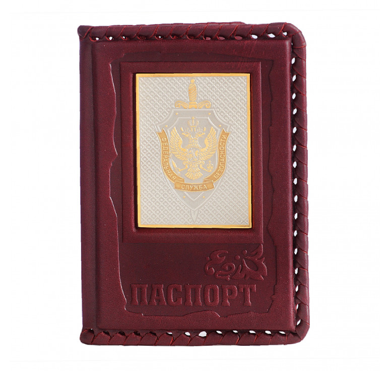Обложка для паспорта «ФСБ» 3