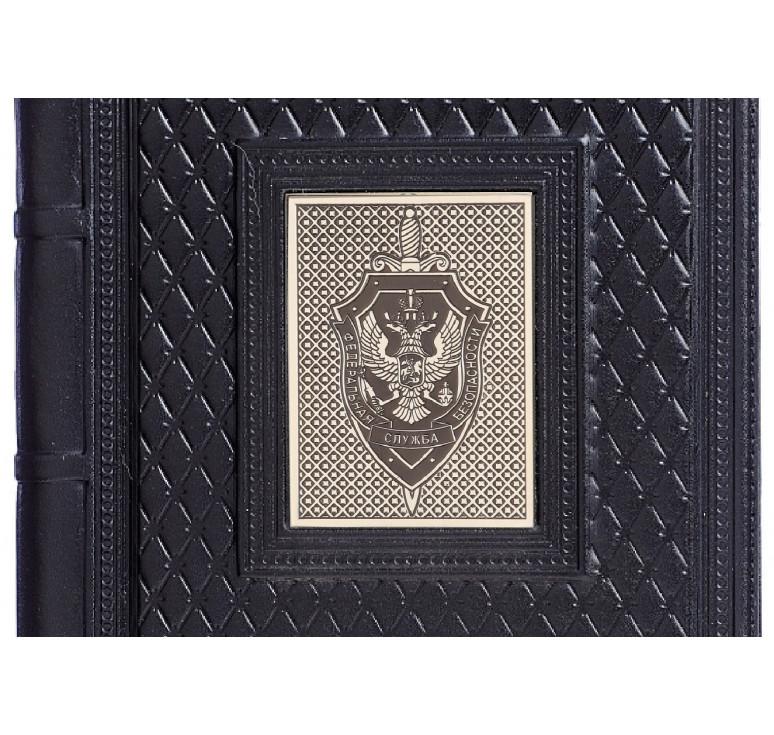 Обложка для паспорта «ФСБ» 2