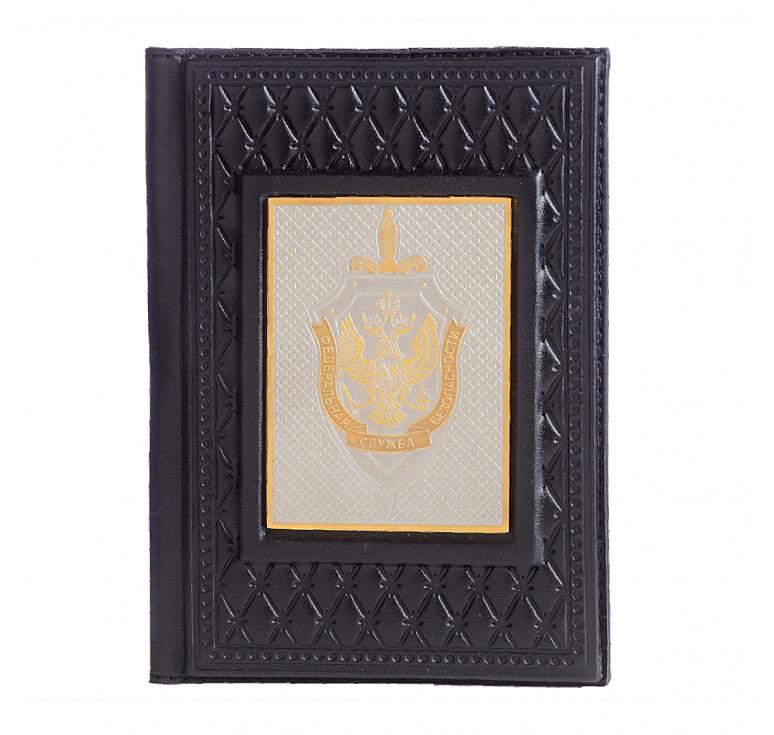 Обложка для паспорта «ФСБ» 4