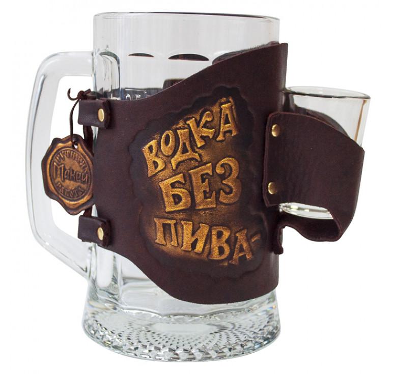 Пивной бокал | Водка без пива — деньги на ветер!