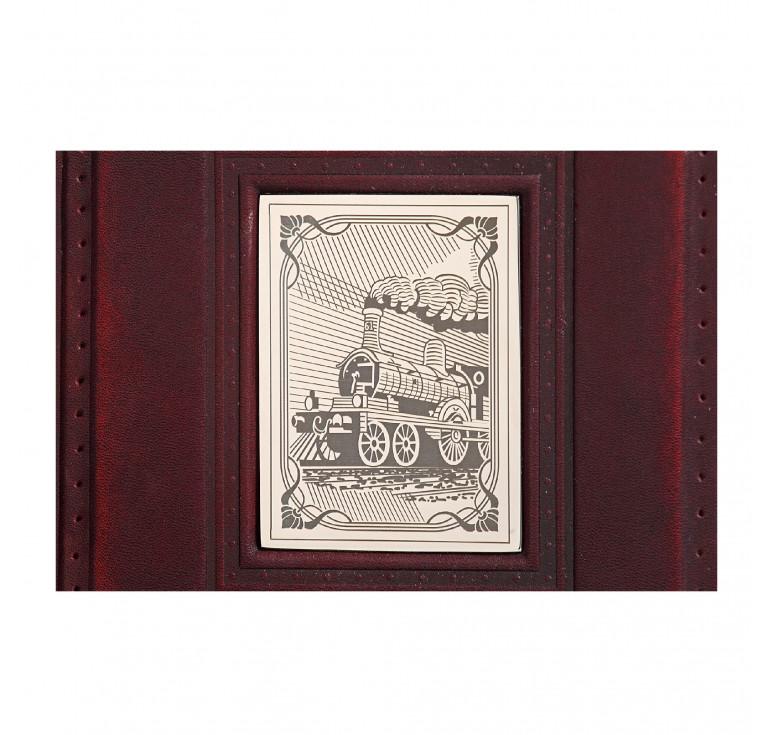 Ежедневник А5 «Железнодорожнику-1» с накладкой покрытой никелем