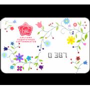 Подарочный сертификат белый